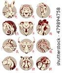 set of chinese horoscope animal ...   Shutterstock .eps vector #479894758