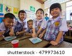 bangkok city  thailand   aug... | Shutterstock . vector #479973610