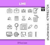 office and business line icon...