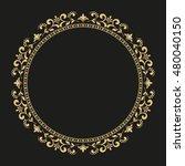 decorative line art frame for... | Shutterstock .eps vector #480040150