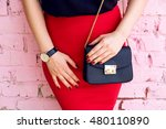 close up woman with little...   Shutterstock . vector #480110890