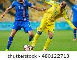 kyiv  ukraine   sept 5  2016 ...   Shutterstock . vector #480122713