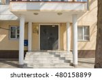 Small photo of Anapa, Russia - March 16, 2016: Management of economic security and countering corruption, the Interior Ministry, a branch in the city of Anapa