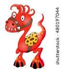 cute fantasy dinosaur hourse...