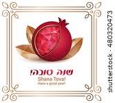 rosh hashana card   jewish new... | Shutterstock .eps vector #480320473