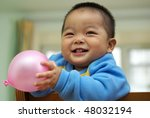 one year old asian child | Shutterstock . vector #48032194