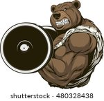 vector illustration of an angry ... | Shutterstock .eps vector #480328438