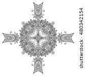 beautiful mandala c | Shutterstock .eps vector #480342154