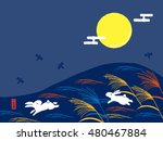 rabbits viewing the moon.mid... | Shutterstock .eps vector #480467884