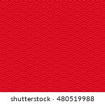 traditional chinese background | Shutterstock .eps vector #480519988