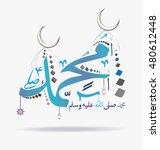 prophet muhammad calligraphy... | Shutterstock .eps vector #480612448