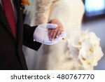 entrance of bride on wedding | Shutterstock . vector #480767770