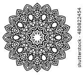 beautiful mandala x | Shutterstock .eps vector #480822454