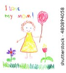 figure mother with a air... | Shutterstock . vector #480894058