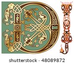 capitals and initials of the... | Shutterstock .eps vector #48089872