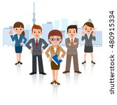 business man and business woman | Shutterstock .eps vector #480915334