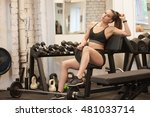 photo series in the gym with a... | Shutterstock . vector #481033714
