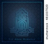 islamic beautiful arabic... | Shutterstock .eps vector #481037020