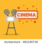 cinema entertainment flat icon... | Shutterstock .eps vector #481230718