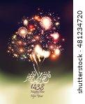 happy new hijri year 1438 ... | Shutterstock .eps vector #481234720