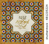 happy new hijri year 1438 ... | Shutterstock .eps vector #481235224