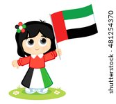 united arab emirates national... | Shutterstock .eps vector #481254370