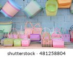 blur colorful hand woven... | Shutterstock . vector #481258804