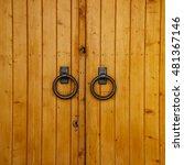 Wood Texture. The Rustic Door
