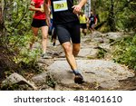 group of runners marathoners... | Shutterstock . vector #481401610