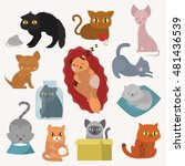 cats collection vector... | Shutterstock .eps vector #481436539