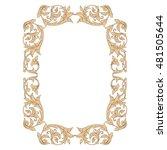 vintage baroque frame ornament. ... | Shutterstock .eps vector #481505644