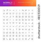 material design arrow icons set....
