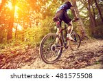 biking   rear wheel of a... | Shutterstock . vector #481575508