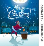 santa with present on the roof | Shutterstock .eps vector #481598080