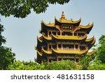 Wuhan  China   July 31  2016 ...