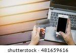 hands holding credit card ... | Shutterstock . vector #481659616