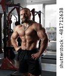 muscular athletic bodybuilder | Shutterstock . vector #481712638