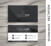black business card design | Shutterstock .eps vector #481749304
