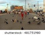29.12.2012 cambodia phnom penh... | Shutterstock . vector #481751980