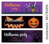 set of horizontal banners for... | Shutterstock .eps vector #481781854