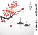 oriental sakura cherry tree in... | Shutterstock .eps vector #481804618
