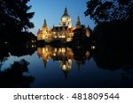 Stock photo new town hall or new city hall in hannover germany illuminated at night 481809544