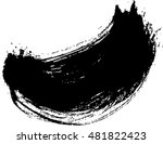 vector black line  grunge brush ... | Shutterstock .eps vector #481822423
