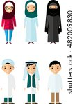 set of cartoon different arab... | Shutterstock .eps vector #482009830