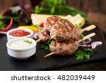 appetizing kofta kebab ... | Shutterstock . vector #482039449