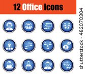 office icon set. glossy button...