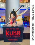 Small photo of PUTRAJAYA, MALAYSIA - SEPTEMBER 10, 2016: Kubo and the Two Strings movie poster. The movie is a 3D fantasy action adventure film about Kubo, who has magical powers and whose left eye was stolen