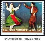 greece   circa 2002  a stamp... | Shutterstock . vector #482187859
