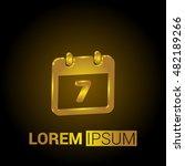 7th calendar 3d golden metallic ...