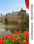 Small photo of Hague: aug 18. 2015 - The Ridderzaal in Binnenhof with the Hofvijver lake. the Ministry of General Affairs and the office of the Prime Minister of Netherland.